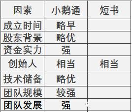 (4)_副本.png